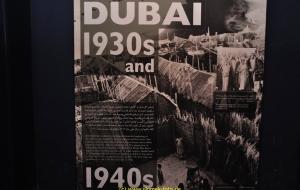 Dubai Stadtbesichtigung Museumsbesichtigung, Vereinigte Arabische Emirate 22.10.11